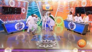 Yebeteseb Chewata:  New Year Special Show 2010 | TV Show