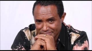 Tsehaye Yohannes -Tedla Gualu | Amharic Music