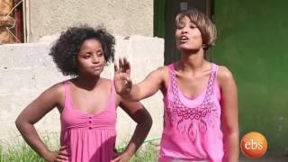 Demb ፭ - Ebs sitcom Season 1 Episode 19 | Comedy Drama