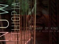 •††• The harp of King David •††• (((በገና))) | NOW ETHIOPIA