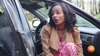 Demb ፭ - Season 1 - Episode 29 / Amharic Drama