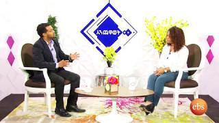Enchewawot -  Hermon Hailay _Season 5 - Episode 12 | TV Show