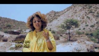 Abeselom Bihonegn ft . Eyerusalem Getu - Shega keharer dire nat |   Ethiopian Music