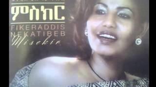 Fikeraddis Nekatibeb  - Sifelgih Metah | Amharic Music
