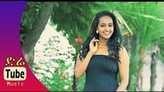 Selamawit Yohannes - Milash (ምላሽ)  | Ethiopian Amharic Music