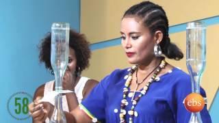 Ye Afta Chewata On Ebs Season 01 Episode 07 - Part 04 | TV Show