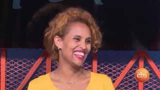 Yebeteseb Chewata Season 2 - Episode 01 | TV Show