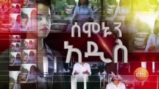 Coverage on Jevis Leather - Semonun Addis  | TV Show