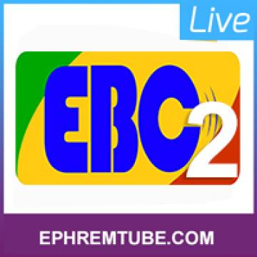 EBC 2 | Live Stream