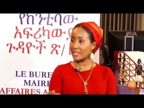 Interview With Mamadou Samba - Nunu Wako