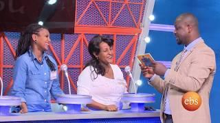 Yebeteseb Chewata Season 2 - Episode 25 | TV Show