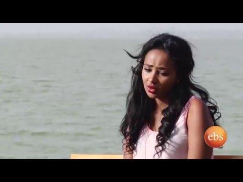 Bahir Dar Film and Theater Festival - Semonun Addis | TV Show