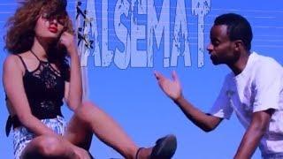 Girum Asfaw -- Alsemat   Amharic music