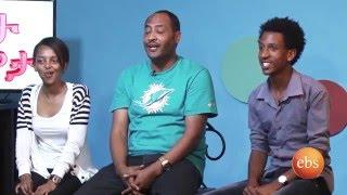 Ye Afta Chewata On Ebs Season 01 Episode 07 - Part 02 | TV Show