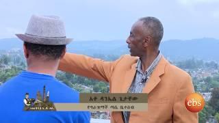 Tezitachen on EBS : Season 7 Episode 1- የ ካዛንችስ ትዝታዎች Continuity | TV SHOW