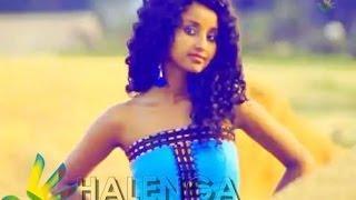 Mike Afa Assefa- አብሮ አደጌ | Abro Adege