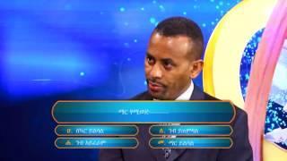 Enkokilish Season 2- Episode 11 | TV Show