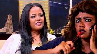 Interview with Actress Mekdes Tsegaye of Mogachoch - Seifu on EBS