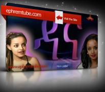 Dana -- Part 54 | Ethiopian Drama