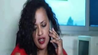 Bekenat Mekakel - part 43 | Amharic Drama
