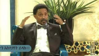 Interview with comedian Lemenhe Tadesse part 2 - Jossy in z house show |Talk show