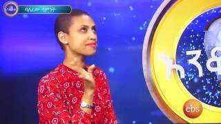 Enkokilish Season 2 - Episode  08 | TV Show