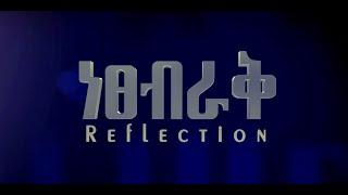 Jano Band REFLECTION Honoring the Legendary Singers And Bands|  Documentary
