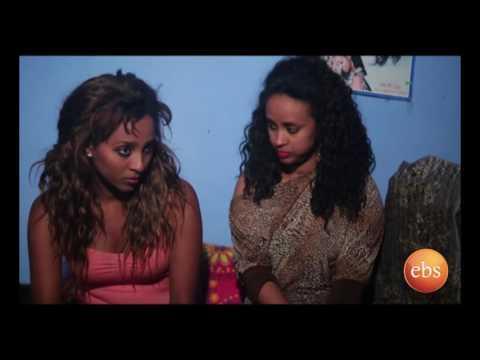 Demb ፭ - Ebs sitcom Season 1 Episode 7 | Drama