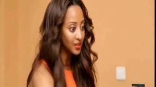 Dana (ዳና)- Season 4 Episode 55 / AmharicDrama