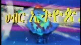 Hibire Tirit -ETV ህብር ኢትዮጵያ ግንቦት 6/2006 ዓ.ም