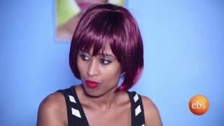 Demb ፭ - Ebs sitcom Season 1 Episode 27 | Comedy Drama