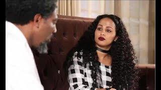 DANA seaosn 5 Episode 5 | Ethiopian Drama