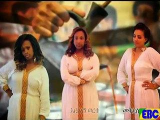 Wazema ( ዋዜማ ) - Part 36 | Amharic Drama