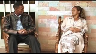 AynegamWey | Amharic Movie