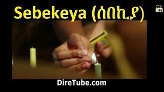 Sebekeya     Amharic Movie