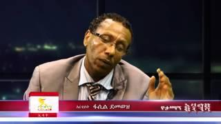 Interview with Artist  Fasil Demoze  Part 02 of  04 Jan 08 2016 | Talk Show