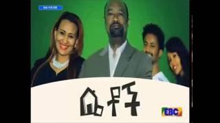Betoch Part 146 | Ethiopian Comedy Drama