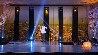 EBS Special New Year Show With Girum Ermiyas: Bisrat Surafel / Tenkuakua (ተንኳኳ) Live Performance