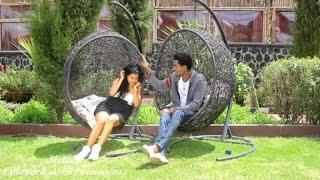 Ashu Geremew (Weretegna) - Sew Adrgign | Amharic Music