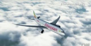 Ethiopian Airlines - Bringing the Dreamliner to Africa