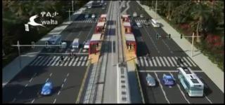 3D Model Shows How The City Light Rail Looks  YouTube