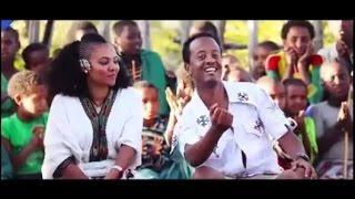 Jossy - Alelem Bechirash | Amharic Music