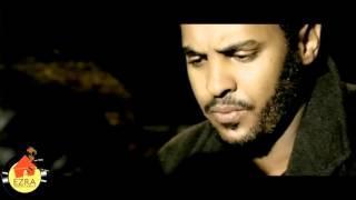kehig Belay  (ከህግ በላይ ) | Amharic Movie