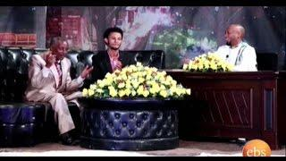 Interview with Balageru Idol Winner Dawit Tsige on seifu on EBS | Talk Show