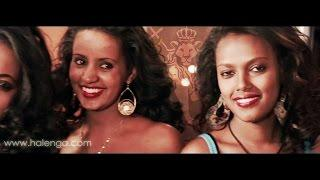 Solomon Bayre --   Beynki Nie    Tigrigna Music