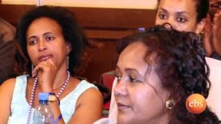 What's New -  Ethio diaspora grand mall