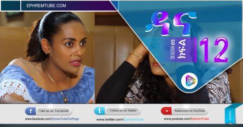 Dana Season 5 Episode 12 | Ethiopian Drama