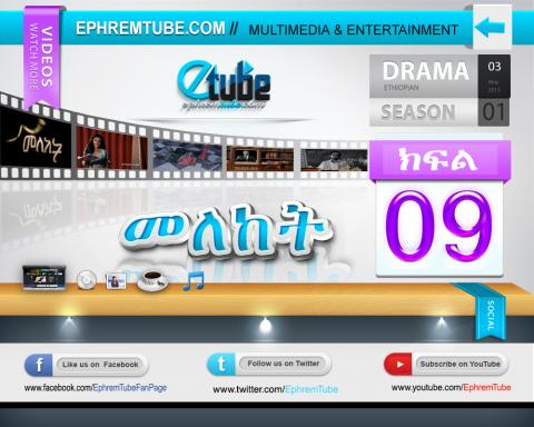 Meleket --  Part 09 | Drama