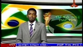 ETV Sport News--ስፖርት ዜና ሰኔ 18/2006 ዓ.ም