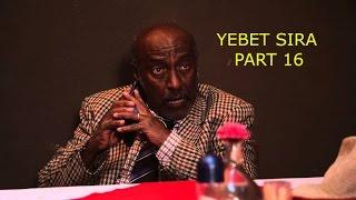 Yebet Sira (የቤት ስራ) - Part 16 | AmharicDrama
